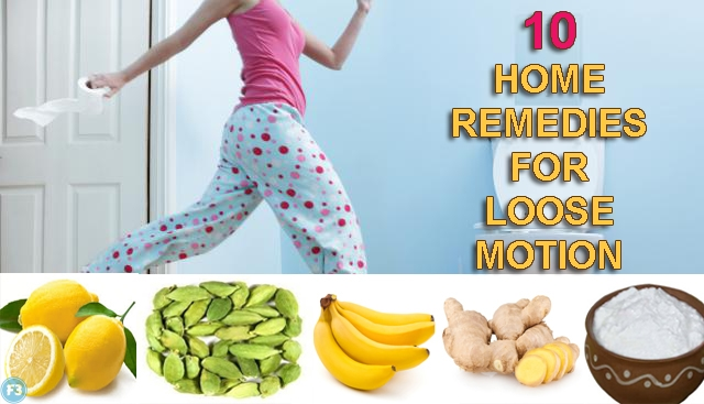 10 home remedies of Loose Motion