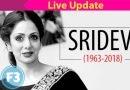 Sridevi : Live Update दोपहर 12 बजे के बाद दुबई से भेजा जाएगा श्रीदेवी का पार्थिव शरीर