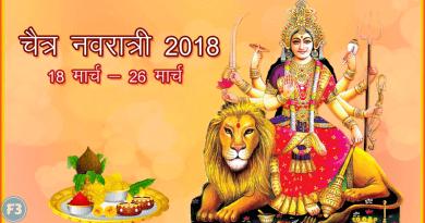 Navratri 2018 नवरात्रिक्यों मनाते हैचलिए जानते हैं