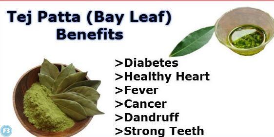 Tej Patta Benefits