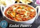 Kadai Paneer Recipe Curry with Thick Gravy