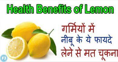 निम्बू के फायदे, उपयोग – Nimbu Ke Fayde – Health Benefits of Lemon