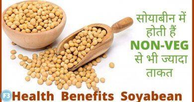 Soya Bean Benefits