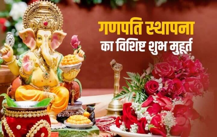 This image has an empty alt attribute; its file name is ganesh_599e73b1d0b68-1.jpg