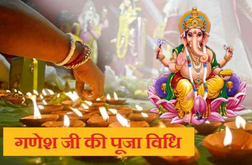 This image has an empty alt attribute; its file name is ganesha_ji_1718804_835x547-m.jpg